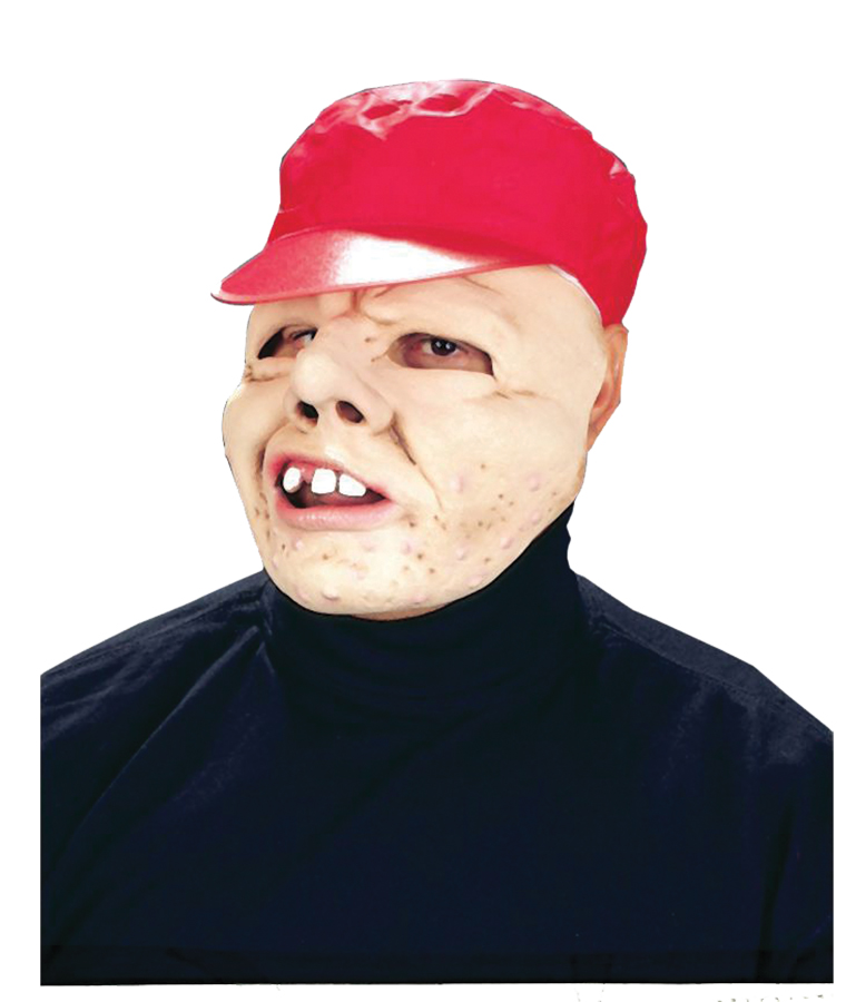 Featured Image for Hills Brothers Latex Mask